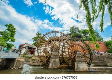 Old Town Lijiang