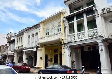 The Old Town Phuket Chino Portuguese Style at soi rommanee talang rd., Phuket Town, Phuket, Thailand