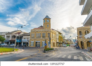 The old town of Phuket city,Phuket,Thailand. Building are build with Sino-Portuguese Architecture that hard to see in nowaday.