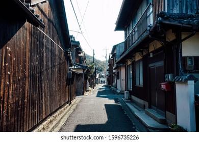 Old Town Village in Naoshima, Japan