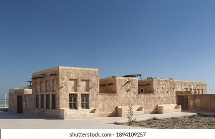 An old traditional House in Doha, Qatar - 14th Jan 2021