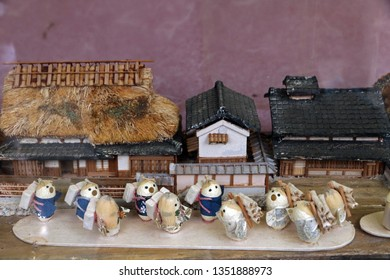 Old,  traditional puppets made from silkworm cocoon, Kyoto, Japan