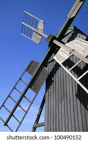 Old traditional windmill.