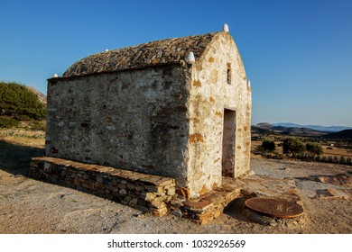 Old typical byzantine church in Naxos Island Greece
