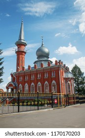 Old but updated Cathedral mosque, Nizhny Novgorod, Russia