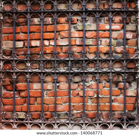 Old Vintage Decorative Metal Grate Brickwall Stock Photo Edit Now