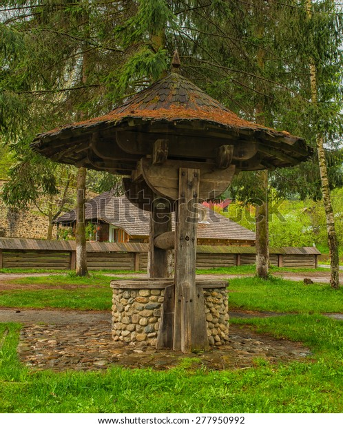 The old well in the Romanian village