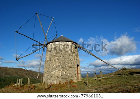 Old windmill of Aboim in Fafe, Portugal