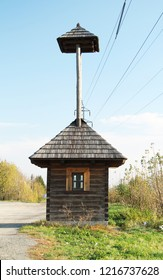 old wooden belfry in the Beskydy mountains, Czech Republic
