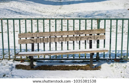 Old Wooden Bench Seat Snow Covered Stock Photo Edit Now 1035381538