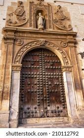 Old Wooden Door Walking Street Evening Carrera Del Darro Covento de Santa Catalina Albaicin Granada Andalusia Spain