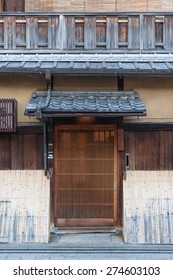 The old wooden house in Kyoto, Japan