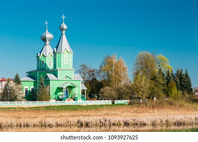 Old Wooden Orthodox Church Of The Holy Trinity In Village Old Krupets, Dobrush District, Gomel Region, Belarus