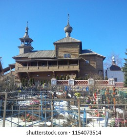 Old wooden orthodox church in Russia