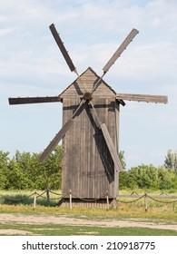 Old wooden windmill in Pirogovo near Kiev, Ukraine