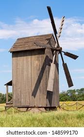 Old wooden windmill in Ukraine