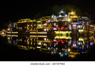The Oldest City in China