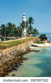 The oldest lighthouse at the Dutch Fort, Galle, south coast of Sri Lanka