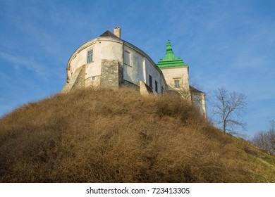 Olesko Castle is located within the borders of the present-day Busk Raion in Ukraine