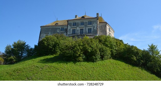 OLESKO UKRAINE 09 1417: Olesko Castle is located within the borders of the present-day Busk Raion in Ukraine. Olesko Castle, oval in shape, stands on top of a small hill, about fifty meters in height.