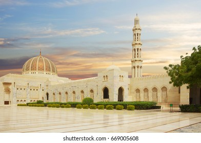 Oman. Grand mosque In Muscat.  The Muscat mosque is the main active mosque of Muscat, Oman.
