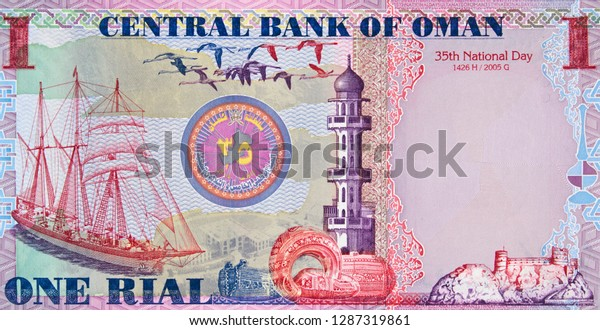 Oman One Rial