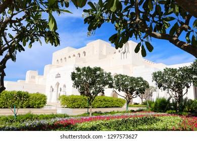 Oman - Royal Opera House Muscat