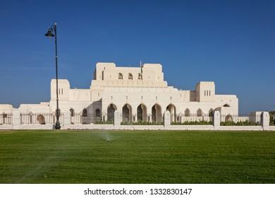 Oman. Royal Opera House Muscat architecture.