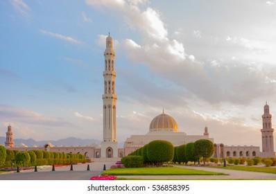 Oman- Sultan Qaboos Mosque