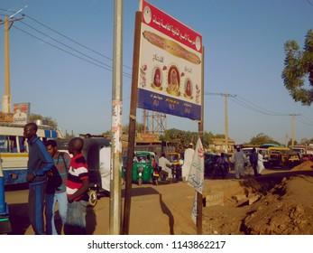 Omdurman, Sudan - November, 24, 2017: street life in the city