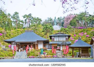 Ome, Japan - April 2016: Shiofune Kannon-ji is a 1,300-year-old Buddhist temple in Ome City. The temple is located in a bowl-like depression surrounded by hills covered by azalea bushes.