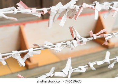 Omikuji are Japanese fortune-telling paper strips that can be found at shrines and temples throughout the country. The fortune that one is granted can range from having a great blessing