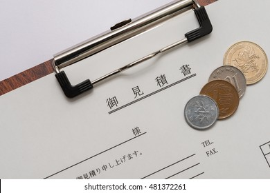 Omitumorisyo means Estimation document, Japanese money, Japanese words