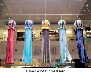 OMIYA / JAPAN – August 12, 2017: A set of decoration for Tanabata, as known as the Star Festival in Japan, at Omiya station in Saitama, Japan in August, 2017