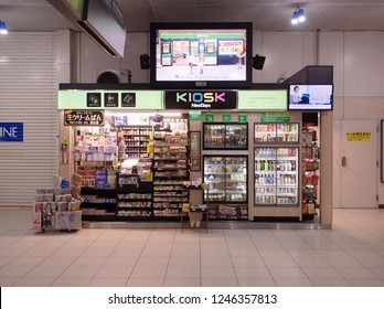 OMIYA, SAITAMA / JAPAN – NOVEMBER 17, 2018: The exterior of kiosk at a concourse in Omiya station in Saitama, Japan.