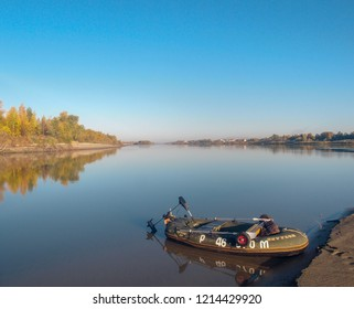 Omsk region, Russia - 27 September 2018: View of the autumnal bank of the Irtysh River in the Omsk Region.