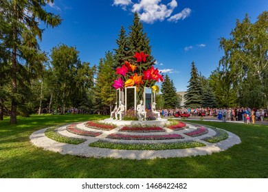 "Omsk, Russia - August 2, 2019: City exhibition of green building, floriculture and gardening ""Flora-2019""."