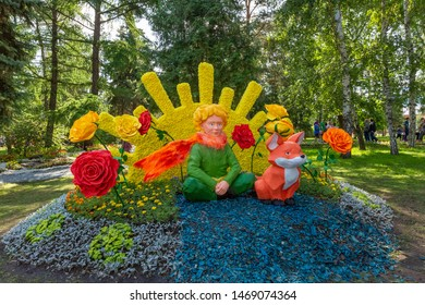 "Omsk, Russia - August 3, 2019: City exhibition of green building, floriculture and gardening ""Flora-2019""."