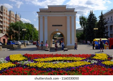 """Omsk, Russia - August 7, 2018: City exhibition of green building, floriculture and gardening """"Flora-2018"""". Pervomaisky Square. Tarski Gates"""