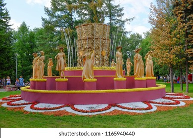 """Omsk, Russia - August 7, 2018: City exhibition of green building, floriculture and gardening """"Flora-2018"""". Exhibition Square. Landscape composition """" Round dance"""""""