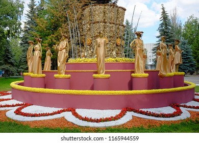 """Omsk, Russia - August 7, 2018: City exhibition of green building, floriculture and gardening """"Flora-2018"""". Exhibition Square. Landscape composition """"Round dance"""""""