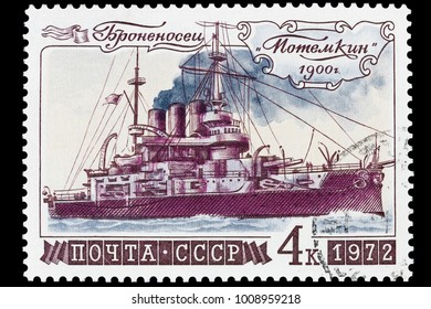 """OMSK, RUSSIA - JANUARY 24, 2018: stamp printed in the USSR, shows """"battleship Potemkin"""" (1900), circa 1972, close-up, isolated"""