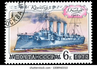 OMSK, RUSSIA - JANUARY 24, 2018: The seal in the USSR dedicated to the history of the Russian Navy shows the Ochakov cruiser (1902), circa 1972, close-up, isolated