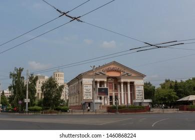 Omsk, Russia - July, 25 2019: Omsk city center