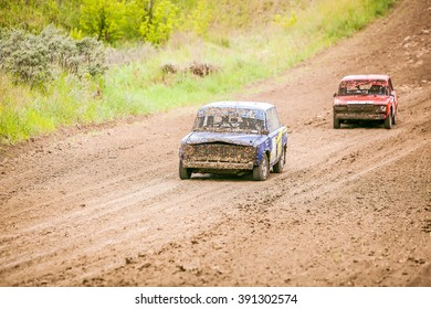 Omsk, Russia - June 22, 2014: Russian soviet rally cars competition