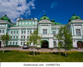 OMSK, RUSSIA - JUNE 7, 2018: View of the Omsk Drama Theater.