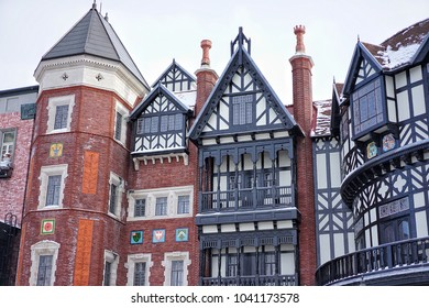 On 16 February 2018, Europe building style at Shiroi Koibito Park or Chocolate Factory that is a European-style cookie manufactured and sold by Japanese confectionery maker in Sapporo, Hokkaido, Japan