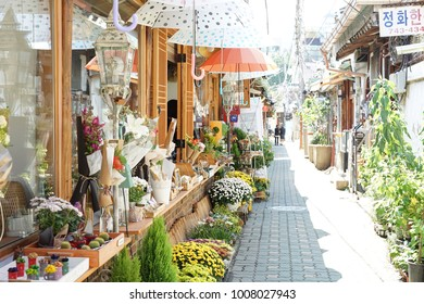 On 21 September 2017 at the flower shop that is decorated with umbrellas in IKSEON-DONG, Seoul, SouthKorea
