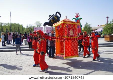 On April 6 2018 Wugongzhen Wugong Stock Photo Edit Now 1071560765