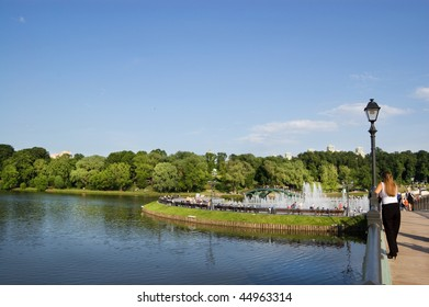 On the bridge through a pond in park Tsaritsyno in Moscow, Russia